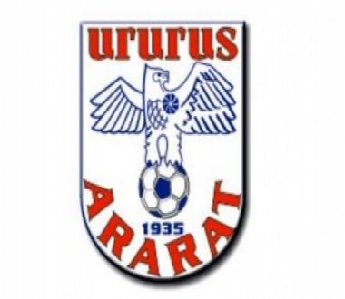 Արարատ Երևան ֆուտբոլային